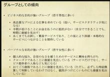 2013-04-26 14.39.26-thumb-220x153-178