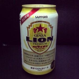 sapporo_lion