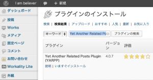 YARP Plugin