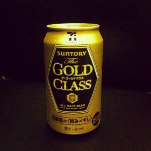 suntory_goldclass