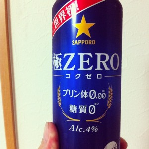 sapporo_zero