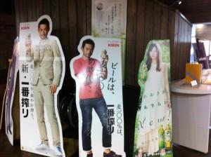 イチローと北川景子の宣伝材料