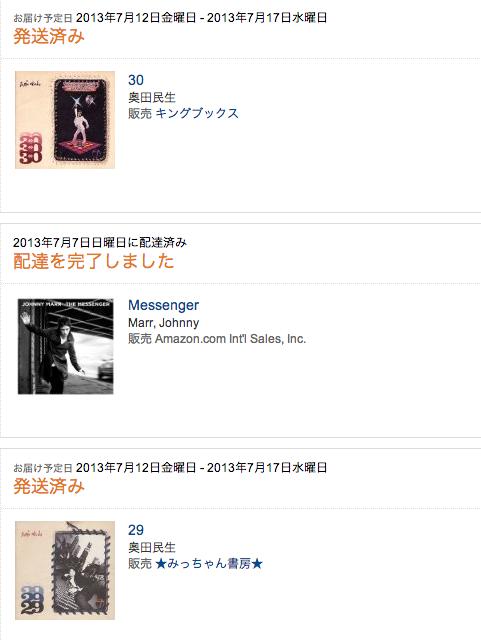 スクリーンショット 2013-12-24 3.09.02
