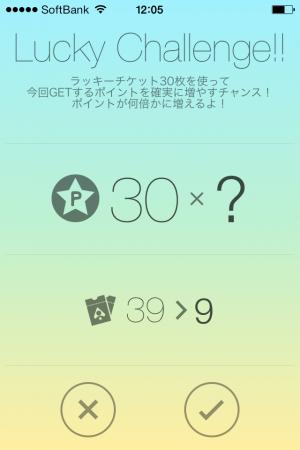 Answerz