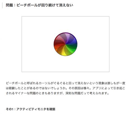スクリーンショット 2014-01-29 14.12.27