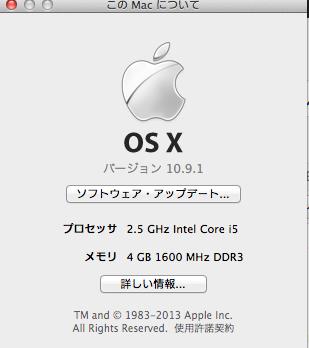スクリーンショット 2014-01-07 14.10.53