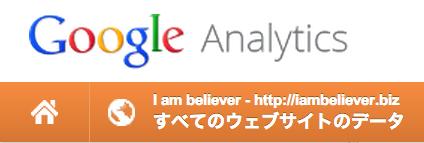 「SEO」検索からの流入が微かに見えてきた。