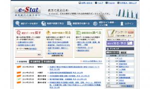 政府統計の総合窓口 GL01010101.clipular