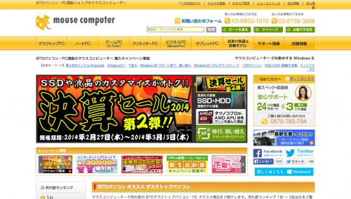 mouseconpter_top_cap