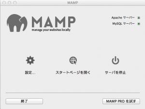 MAMP & MAMP PRO.clipular