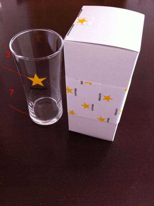 SAPPOROビールのグラス