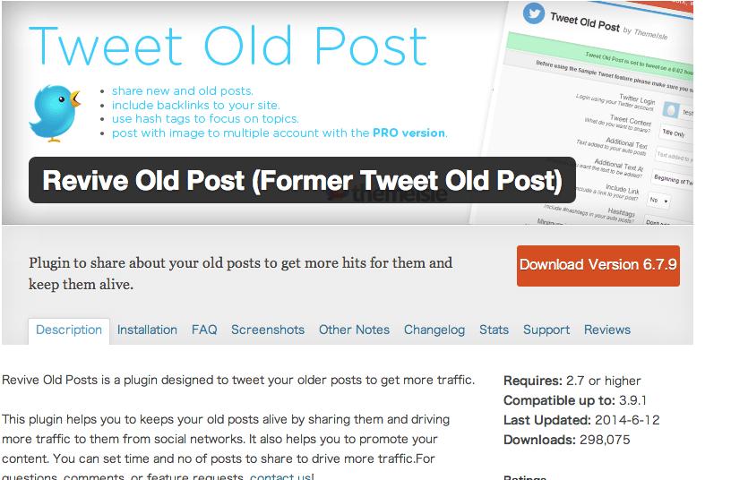 wordpress_plugin2