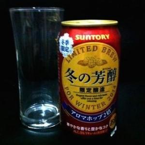 ビール好きならグラスで飲みましょう