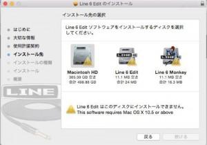 Line 6 Editが10.10に未対応