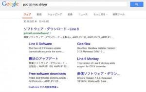 LINE6 ウェブサイト