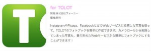 APP for tolot