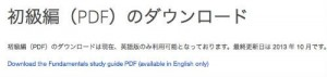 GooglePartners014