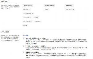 GooglePartners9