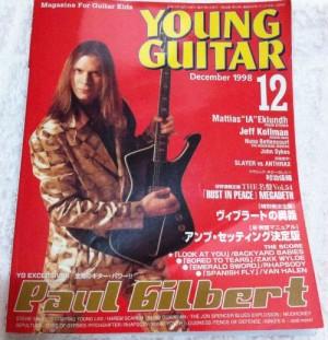 ヤングギター1998DEC