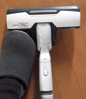 Panasonic MC-PC34AG