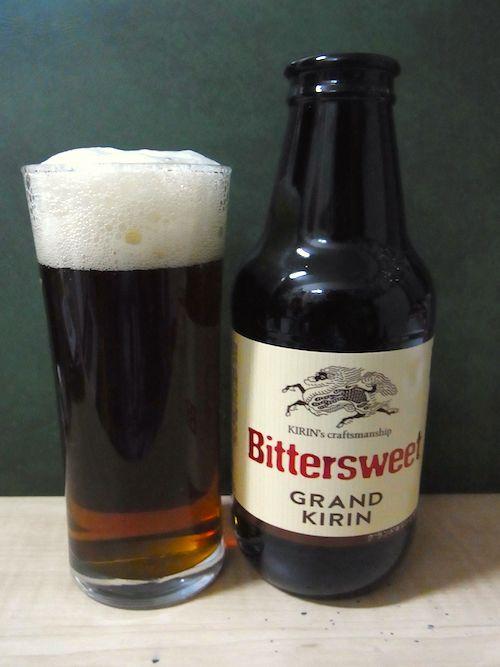 GRAND KIRIN Bittersweet