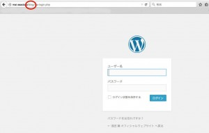 浅田舞オフィシャルウェブサイト
