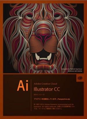 adobe CC Illustrator