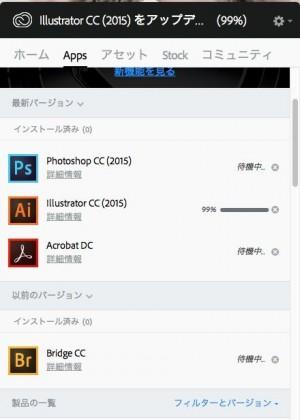 CreativeCloud
