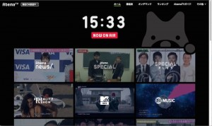 Abema TV PC
