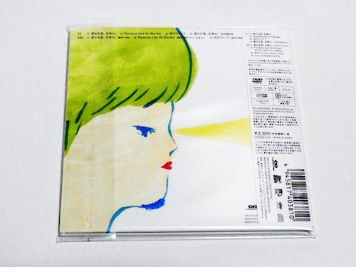 道なき道、反骨の。tokyo skaparadise orchestra feat kenyokoyama