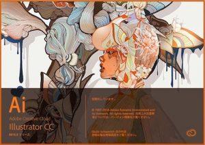 Illustrator2015.3の起動画面