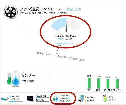 10円玉ヒートシンク