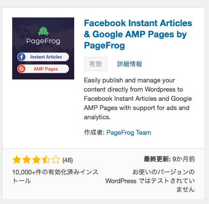 facebook instant articles google analytics