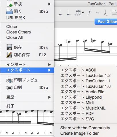 ultimate-guitar.comからTAB譜ダウンロード