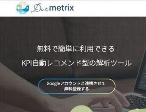 Dot metrix img