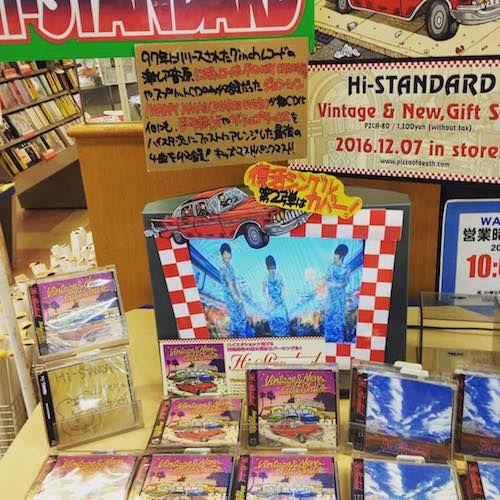 なぜ日本では1990年代にCDが売れまくったのか!?