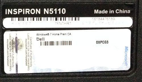 N5110バックパネルの外し方