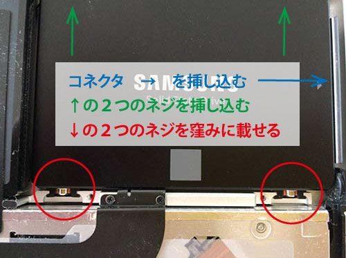 SAMSUNG SSD 860EVOをMacBook Pro Mid2012に取り付けた様子