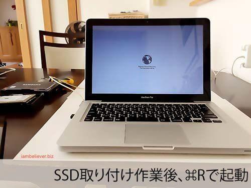 MacBook Pro Mid2012にSSD取り付け後、⌘command Rで起動した様子
