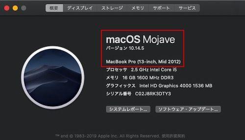 macOS新品SSDにインストール YOSEMITEからMojaveでハマらない方法